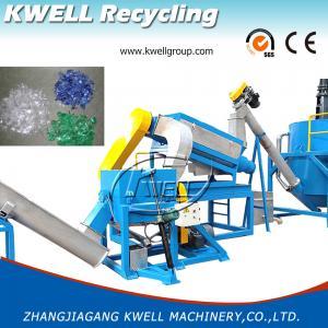China Kwell China Waste Bottle Flake Washing Machine, PET Bottle Recycling Plant on sale