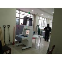 Best Cargo Security Scanning Machine , X Ray Security Inspection Equipment Dual Energy wholesale