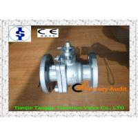 China cast steel mini fixed ball valve , centerline butterfly valves on sale