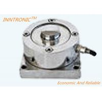 Best Tension And Compression Silo Load Cells Alloy Steel Good Stability And Repeatability wholesale