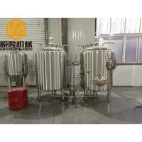 Stainless Steel Industrial Brewing Equipment 500L 3 Vessels Hot Water Tank Available