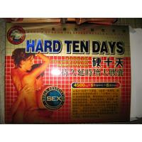 HARD TEN DAYS your problem is easy to be sloved