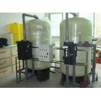 China 80 T/H Carbon Steel Boiler Feed Water Treatment System with CNP / Grundfos Pump on sale