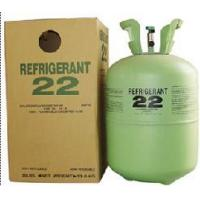 Buy cheap Refrigerant Gas R22 from wholesalers