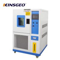 Best LCD or PC Control Electrical Temperature Controlled Chamber , Humidity Testing Equipment wholesale