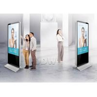 China TFT Touch Scren Interactive Lcd Digital Signage Malaysia LAN / Wifi / 3g Network DDW-AD5501SN on sale