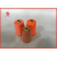 Buy cheap 100% Spun Polyester Thread 40s/2  Polyester Sewing Thread 5000 yards product