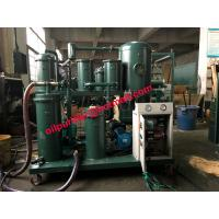 ISO Standard Lubricant Oil Filter, High Quality Purifier Device Remove Impurity Oil Treatment ,Online Oil Filter Machine