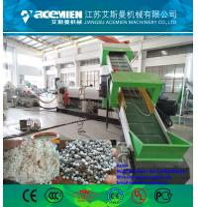 Best Plastic pelletizing machine for recycle pe pp film/PP/PE Special Plastic Film Pelletizing Machine wholesale