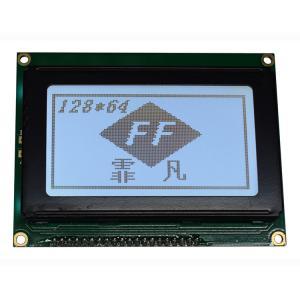 Best Flat Rectangle Graphic Dot Matrix LCD Module 93*70mm For Communication Equipment wholesale