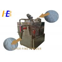 China Small Capacity Lab Grinding Mill For School , Cryogenic Fine Powder Grinding Machine on sale