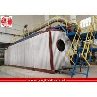 China Industrial Hydrogen Natural Gas Steam Boiler SZS Water Tube Automatic Control on sale