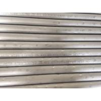 """Best Duplex Stainless Steel Pipe, ASTM A790/790M ,A789/789M S31803 (2205 / 1.4462), UNS S32750 (1.4410),6"""" SCH40 6M wholesale"""