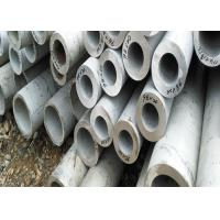 Best Round Seamless Stainless Steel Pipe 347H For Sanitary And Water Piping wholesale