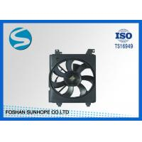 Best Car Electric Radiator Cooling Fans OE Fitment Multi Size 8 Months Guarantee wholesale