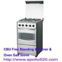 Best 20 Freestanding Propane Gas Range with 4 burner cooktop wholesale