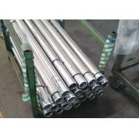 Quality Induction Hardened Hollow Round Bar 6mm - 1000mm Anti Corruption for sale