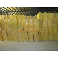 Best glass wool board wholesale