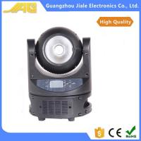 China New Style 60w  Led  Moving Head Light Spot Stage Disco / Club Lights on sale