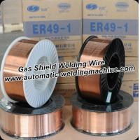 Best Submerged Arc Welding Wire For Gantry Welding Machine And Welding Manipulator wholesale