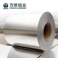 Best 5052 6061 Hot Rolled Aluminum Sheet Coil 0.2 - 6.0mm Thickness For Construction wholesale
