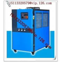 Best Central Air Conditioner/Air Cooled Screw Compressor Chiller/ Water Chiller wholesale