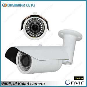 Best 1.3Mpixels Onvif Weatherproof IP Camera 42pcs IR LEDs wholesale