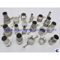Buy cheap SS316 camlock coupling from wholesalers