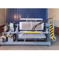 China Eco Friendly Industrial Packaging Machine Egg Tray Forming High Efficiency on sale
