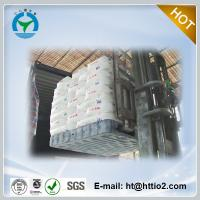 Best Competitive prices titanium dioxide rutile wholesale