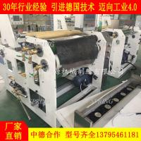 Buy cheap Hot Melt Adhesive Coating Machine from China from wholesalers