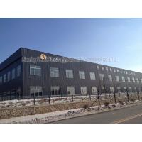 China Customized Design Steel Structure Workshop Fabrication Prefab Workshop Buildings on sale