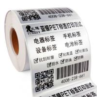 Cheap Customized Printing Adhesive Label Sticker CYMK Color Oil Proof Material for sale