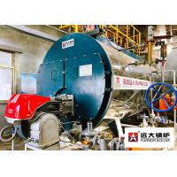 Best Fire Tube Diesel Heavy Oil Natural Gas Steam Boiler Q345R Carbon Steel Material wholesale