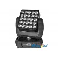 Best 25 x 12 W LED Matrix Beam Moving Head Light Individual Controlled With Arnet Control wholesale