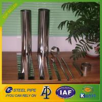 Best ss 304 stainless steel pipe price wholesale