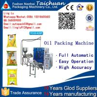 China automatic liquid pouch packing machine water milk juice sachet form fill seal machine in business on sale