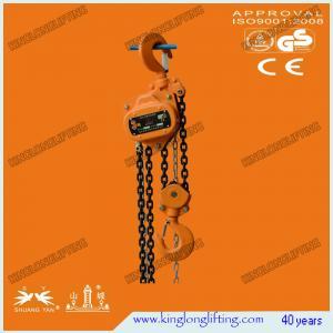 Buy cheap HSZ-K Series Hand Chain Block 0.5-20 Ton product