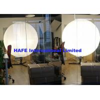 China 1.6 M 800W Dimmable Halogen Balloon Lighting With 4.2m Or 5.8m Heavy Duty Tripod on sale