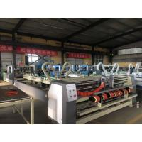 China QH1225 High Speed Folder Gluer Machine / Automatic Flexo Folder Gluer Machine on sale
