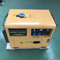 Buy cheap 5kw Super silent diesel generator single phase ait cooling hot sale from wholesalers