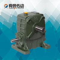 Best Shaft Mounted Cast Iron Electric Motor Speed Reducer Gearbox 1400rpm wholesale