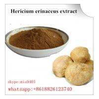 Best Plant Extract Hericium erinaceus extract  CAS: 16595-80-5 for  Strengthening Stomach wholesale