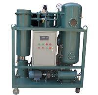 China Waste turbine oil disposal system,  used oil recovery machine,  oil filtering on sale