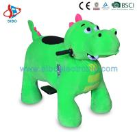Best Sibo Animal Ride For Mall Walking Ride On Mall Coin Operated Electric Toy Car wholesale