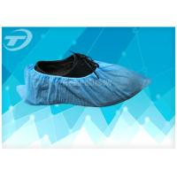 China Customized Disposable Shoe Covers PP / PE / CPE In Capsules on sale