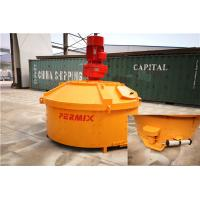 Simple Structure Concrete Mixing Equipment Low Energy Consumption Compact Pmc330
