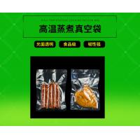 China Heat Boiled Pouch High Temperature Cooking Bags Printed Packaging Bags on sale