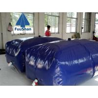 Best Fuushan Recycled Collapsible TPU/PVC Water Tank Cleaning Equipments wholesale