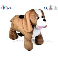 Best Sibo Plush Motorized Animals Coin Operated Animal Battery Electric Toy Car wholesale